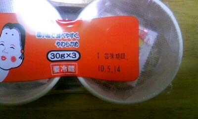のっく的買い物☆2010